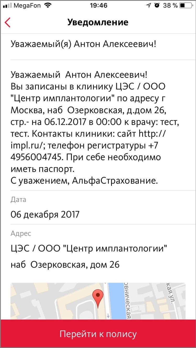 П 3ст 29 гпк рф